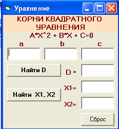 hello_html_m660cad58.png