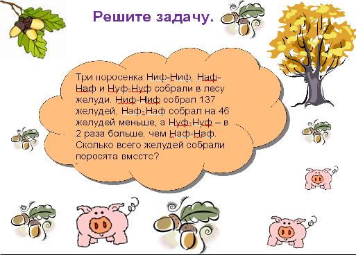 hello_html_m6f51c4b3.png