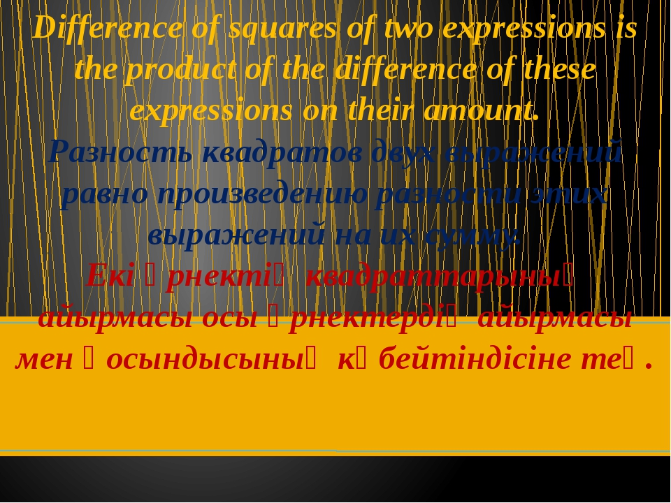 Difference of squares of two expressions is the product of the difference of...