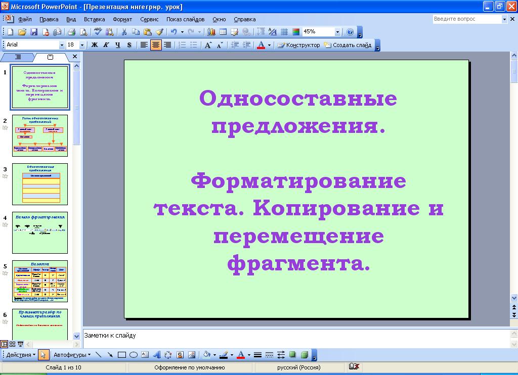 hello_html_m36d4d0af.png