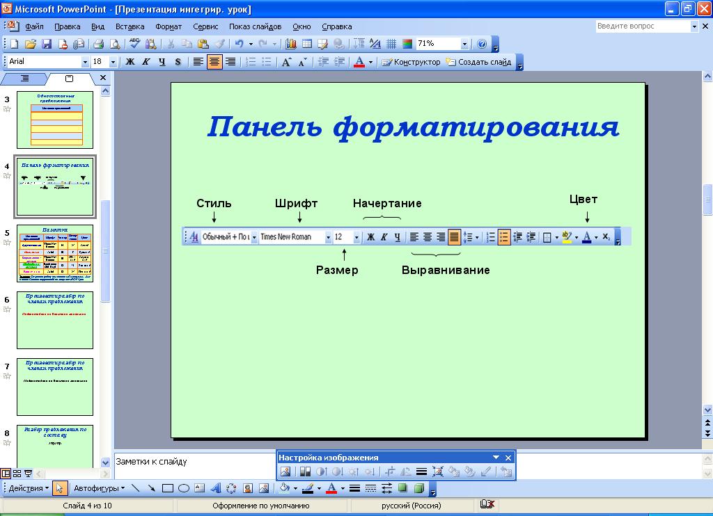 hello_html_m59d9f2fa.png