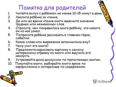 http://beremennostponedelyam.ru/images/a/0/prezentatsija-na-temu-kak-vyzvat-u-_16.jpg