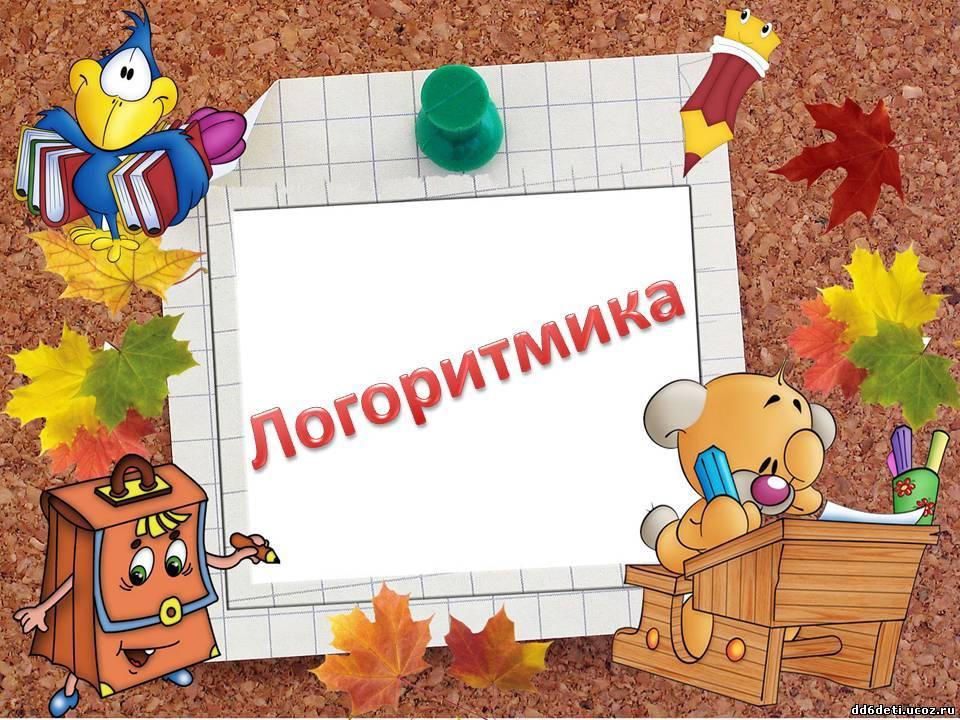 hello_html_m52592225.jpg