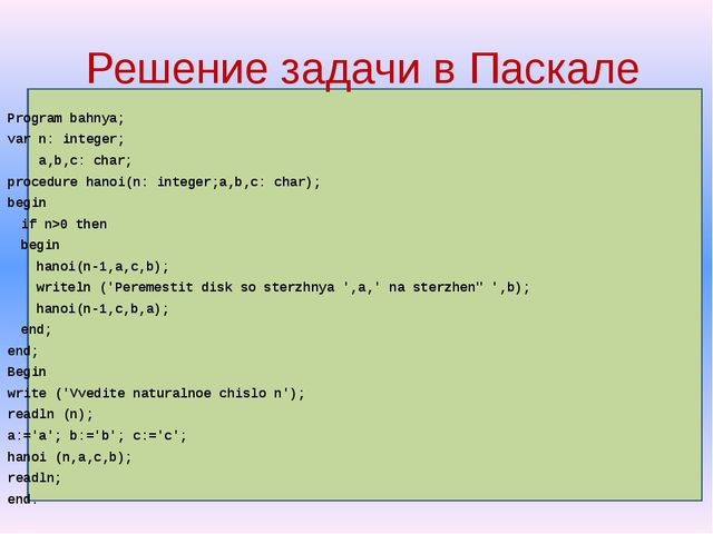 Program bahnya; var n: integer; a,b,c: char; procedure hanoi(n: integer;a,b,...