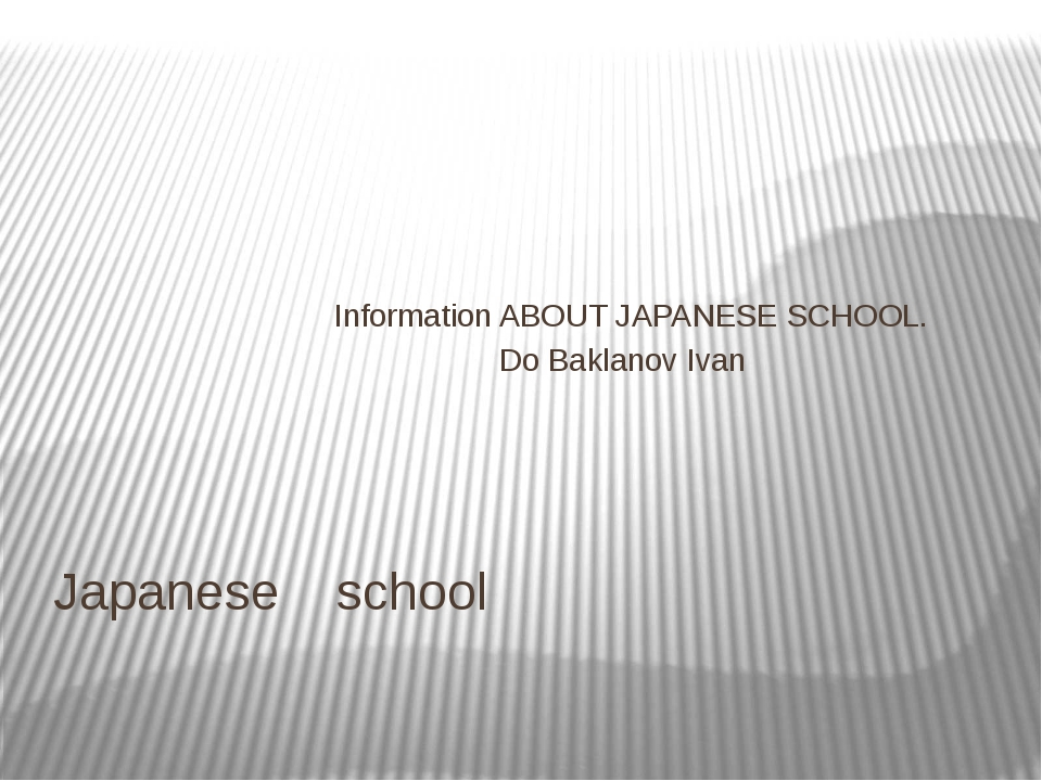 Japanese school Information ABOUT JAPANESE SCHOOL. Do Baklanov Ivan
