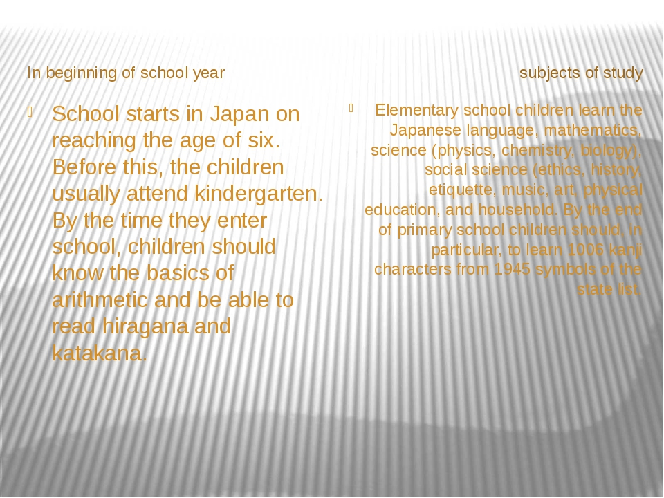 In beginning of school year subjects of study School starts in Japan on reach...