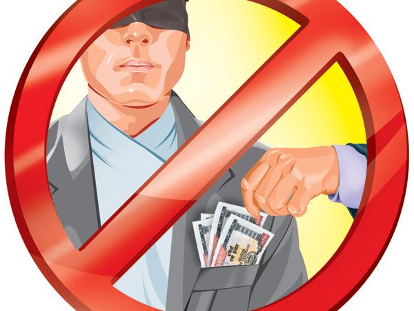 Фото символики борцов с коррупцией