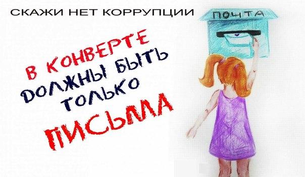 hello_html_m507044ce.jpg