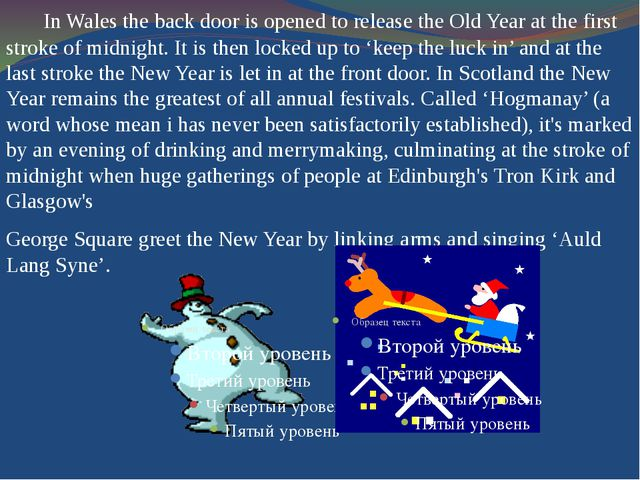In Wales the back door is opened to release the Old Year at the first stroke...
