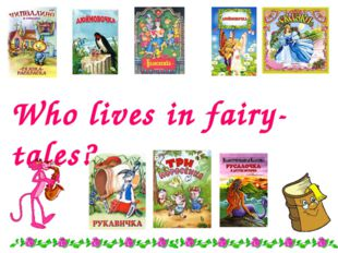 Who lives in fairy-tales?