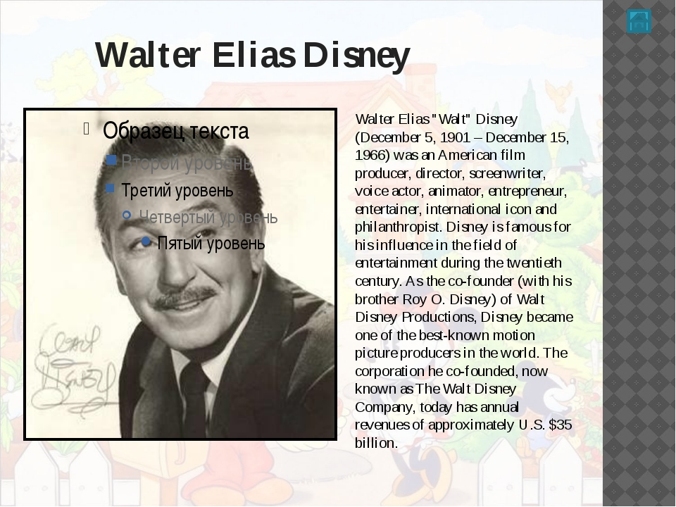 a biography of walter disney and the importance of his work Walt disney imagineering is the research and development arm of the walt disney company, responsible for the creation, design, and construction of disney theme parks and attractions worldwide.