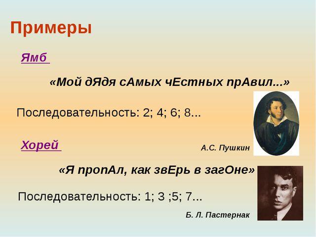 Ответы: 1) б 2) б 3) г 4) г
