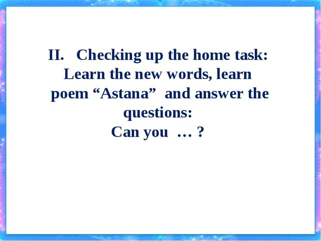 """II. Checking up the home task: Learn the new words, learn poem """"Astana"""" and a..."""