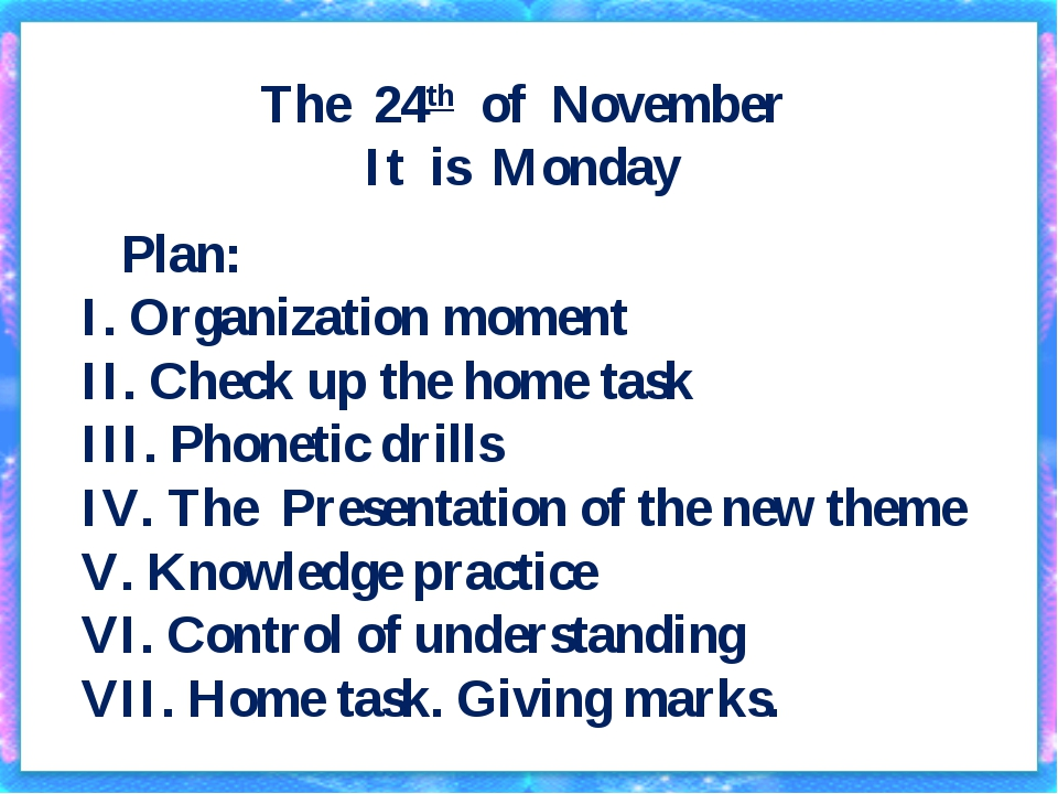 The 24th of November It is Monday Plan: I. Organization moment II. Check up t...