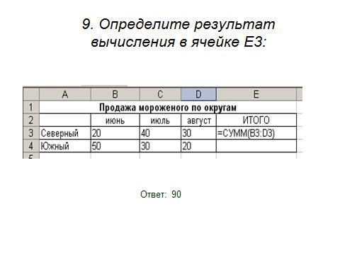 hello_html_1fce6b83.png