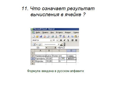 hello_html_a3bdacd.png