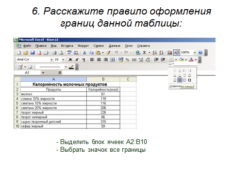 hello_html_m5c6e322.png