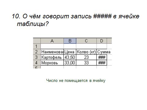 hello_html_m5c98bf5e.png