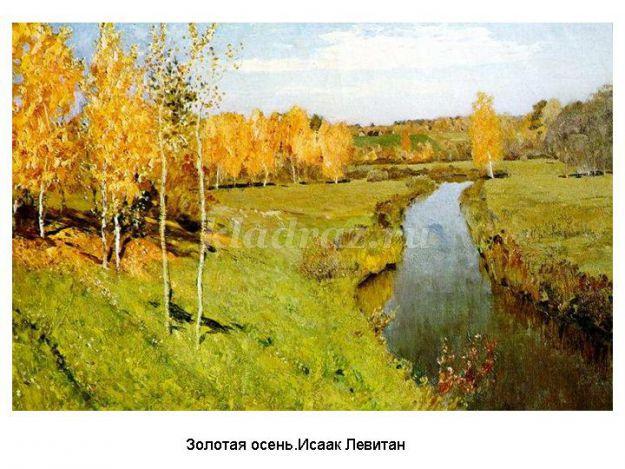 http://kladraz.ru/upload/blogs/7492_910934ae1d17eec7abca2b27bc3596f3.jpg