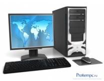 http://prorempc.ru/uploads/posts/2013-08/1375545493_computer.jpg