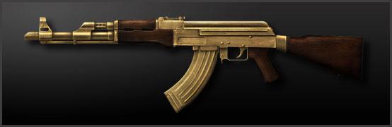 C:\Users\User\Desktop\Main_AK-47_Gold-Plated.jpg