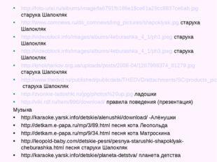 http://foto-ural.ru/albums/image/fa6791fb186e18ce61a29cc6837ce6ab.jpg старуха