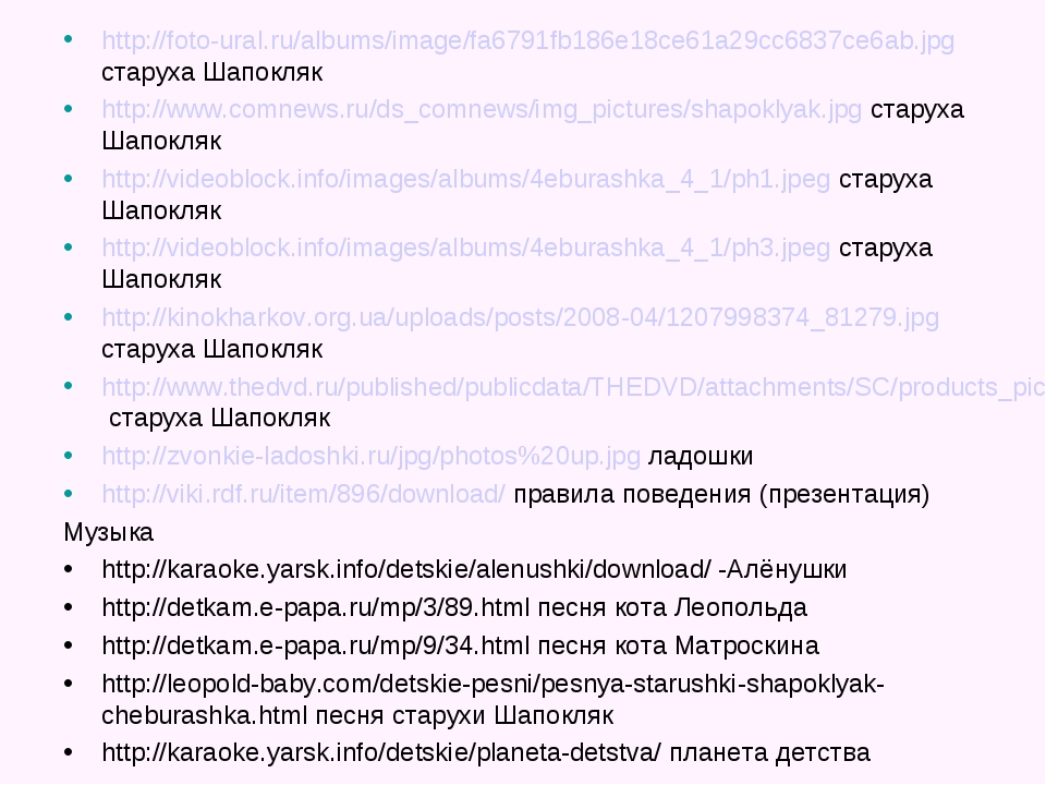 http://foto-ural.ru/albums/image/fa6791fb186e18ce61a29cc6837ce6ab.jpg старуха...