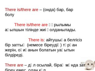There is/there are– (онда) бар, бар болу There is/there areқұрылымы ағылшы