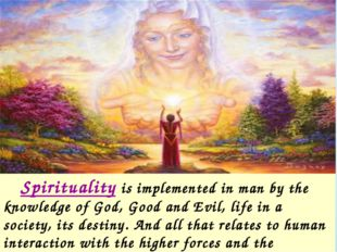 Spirituality is implemented in man by the knowledge of God, Good and Evil, l