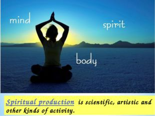 Spiritual production is scientific, artistic and other kinds of activity.