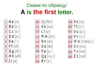 Скажи по образцу: A is the first letter. 1 2 4 3 5 16 7 6 8 9 17 10 11 12 13