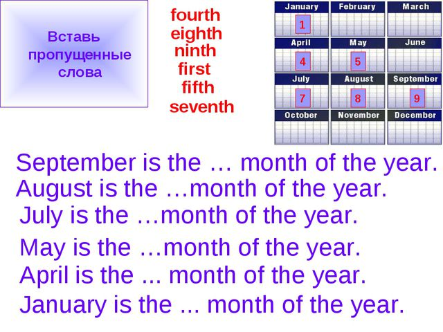 seventh ninth fifth eighth fourth first 1 5 4 8 9 7 January is the ... month...
