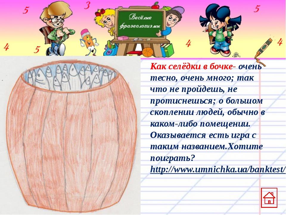 В презентации использованы стихотворения А.Усачёва. Рисунки выполнены ученика...