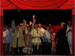 """""""Театр Простодушных"""" много гастролирует по России и за её рубежами. Были отве"""