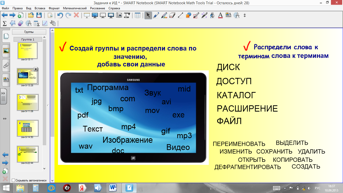 hello_html_1199ec9c.png