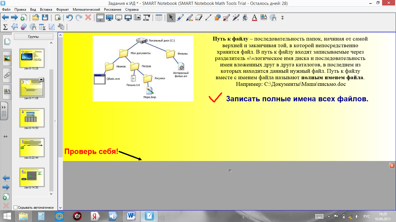 hello_html_m43aca329.png