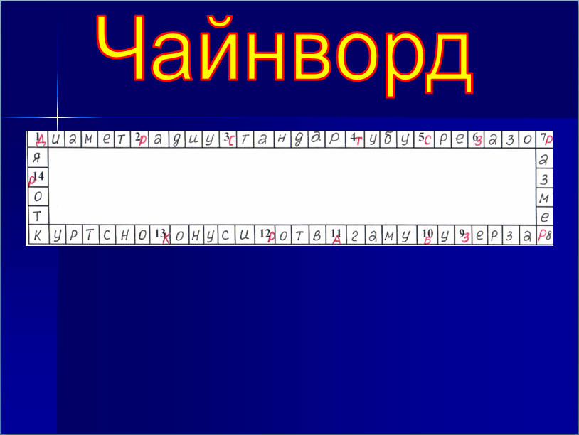 hello_html_13d9ee51.png