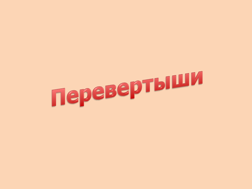 hello_html_32d0b99f.png