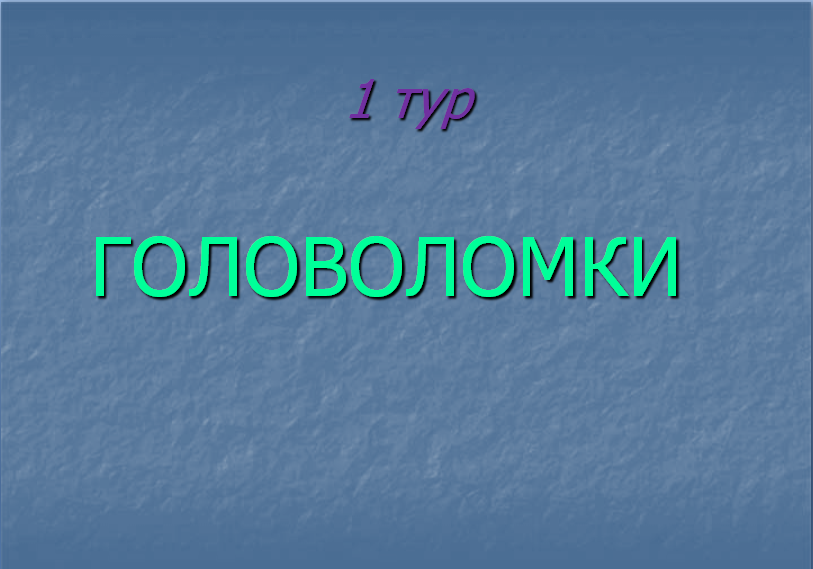 hello_html_467aff1d.png