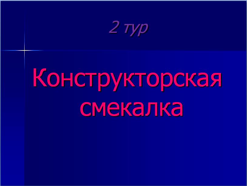 hello_html_68f6c49e.png