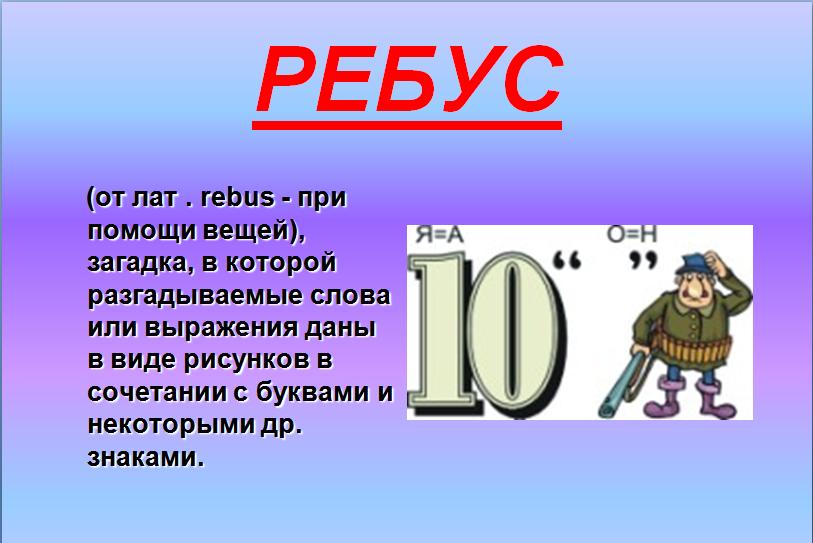 hello_html_m33e61b60.png