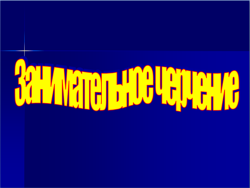 hello_html_m431ef28a.png