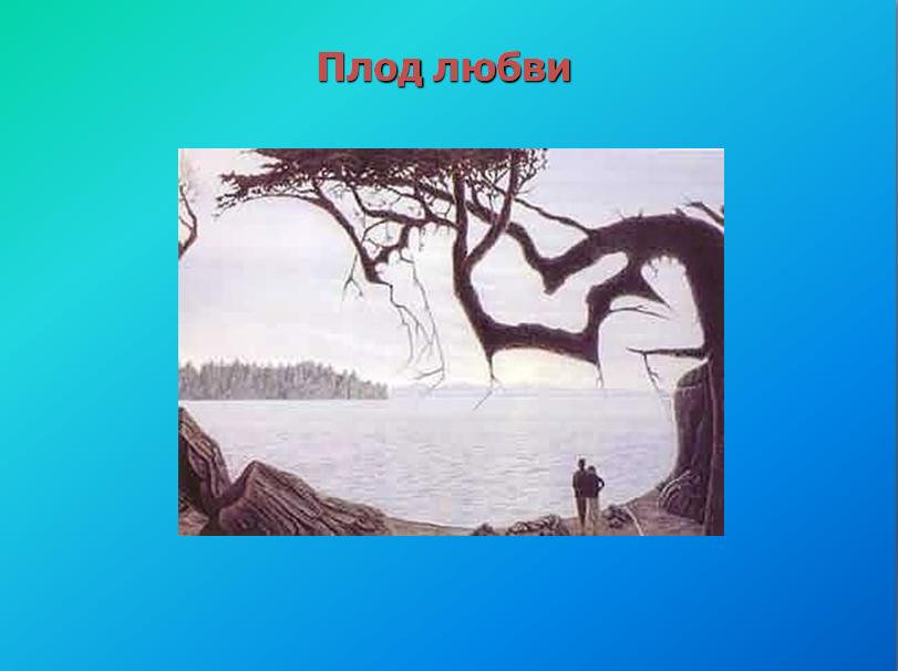 hello_html_m69cb04cf.png