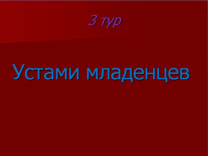 hello_html_m73440428.png