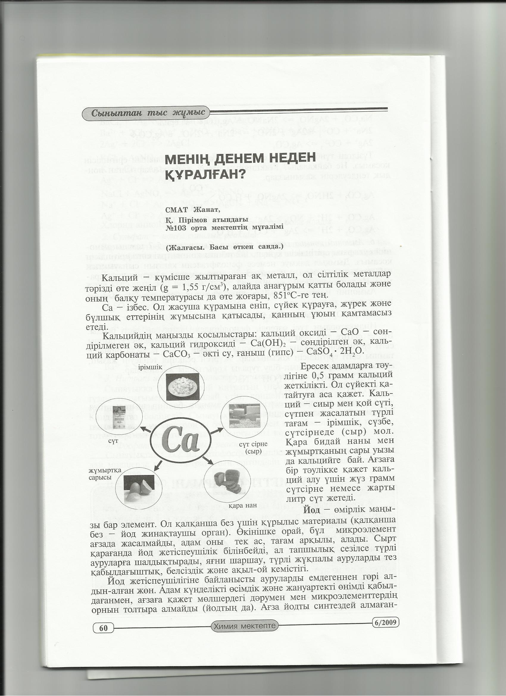 C:\Documents and Settings\Администратор\Рабочий стол\Новая папка (3)\11.jpg