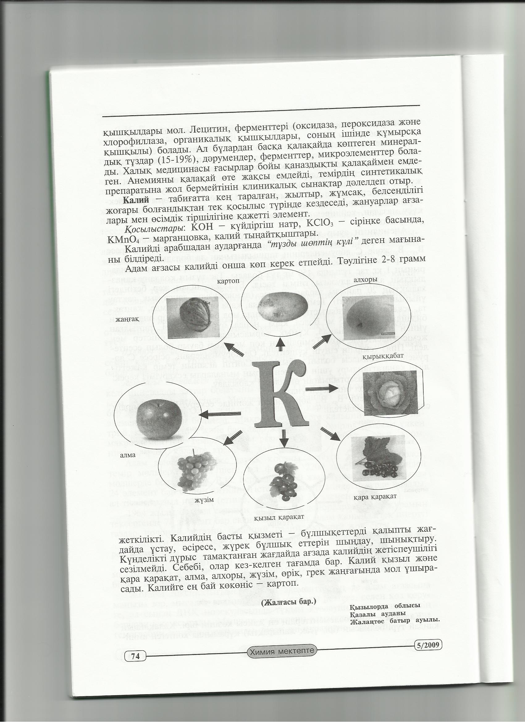 C:\Documents and Settings\Администратор\Рабочий стол\Новая папка (3)\14.jpg