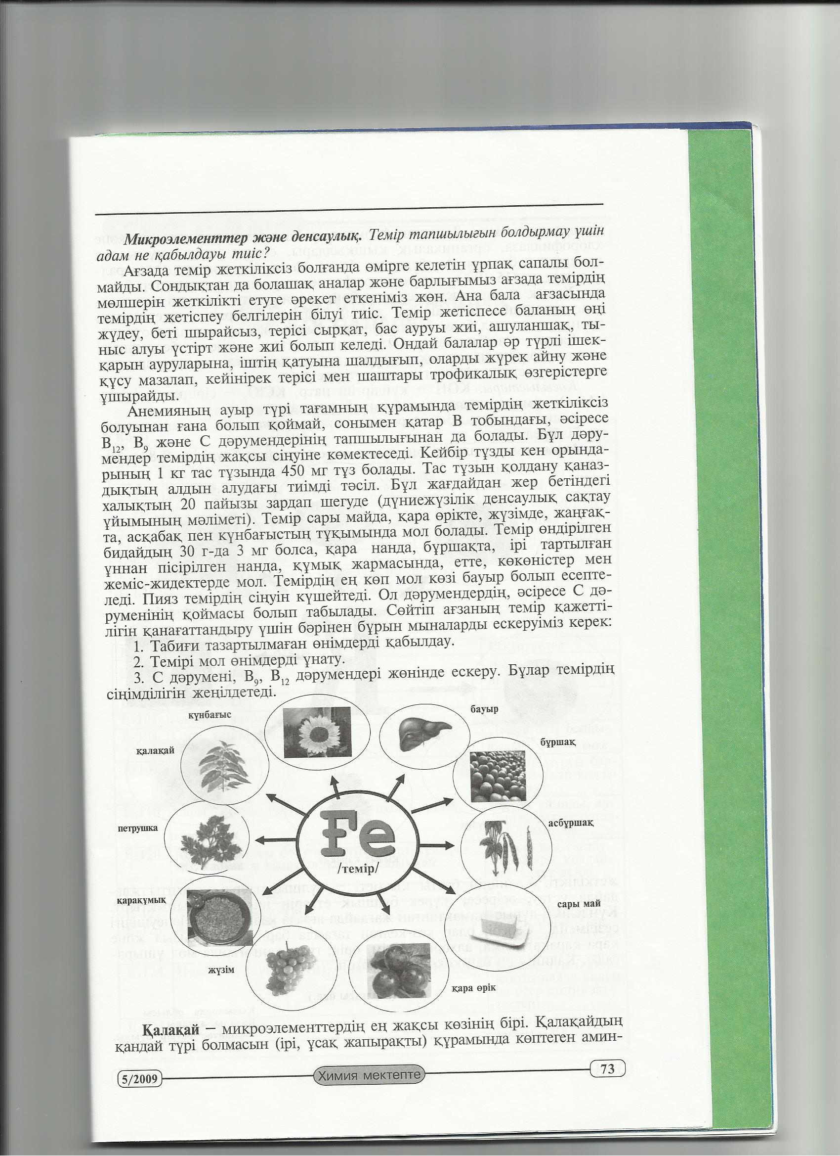 C:\Documents and Settings\Администратор\Рабочий стол\Новая папка (3)\15.jpg