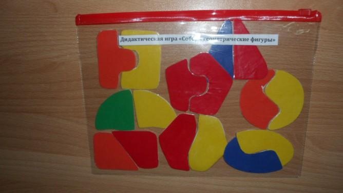 http://www.maam.ru/upload/blogs/detsad-353569-1448867860.jpg