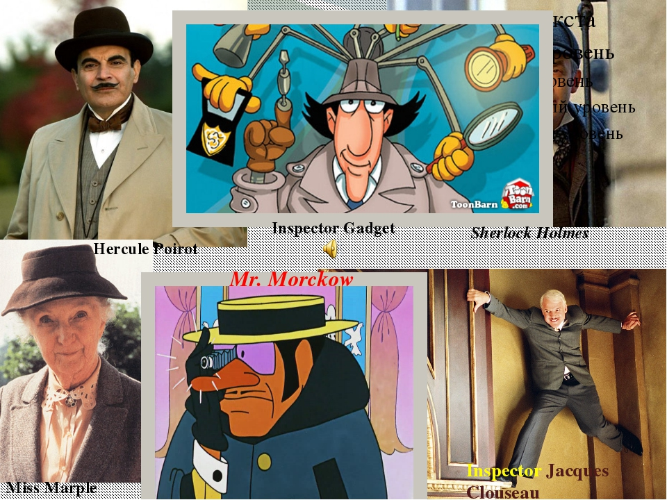 Experienced Detectives Inspector Jacques Clouseau Hercule Poirot Sherlock Ho...