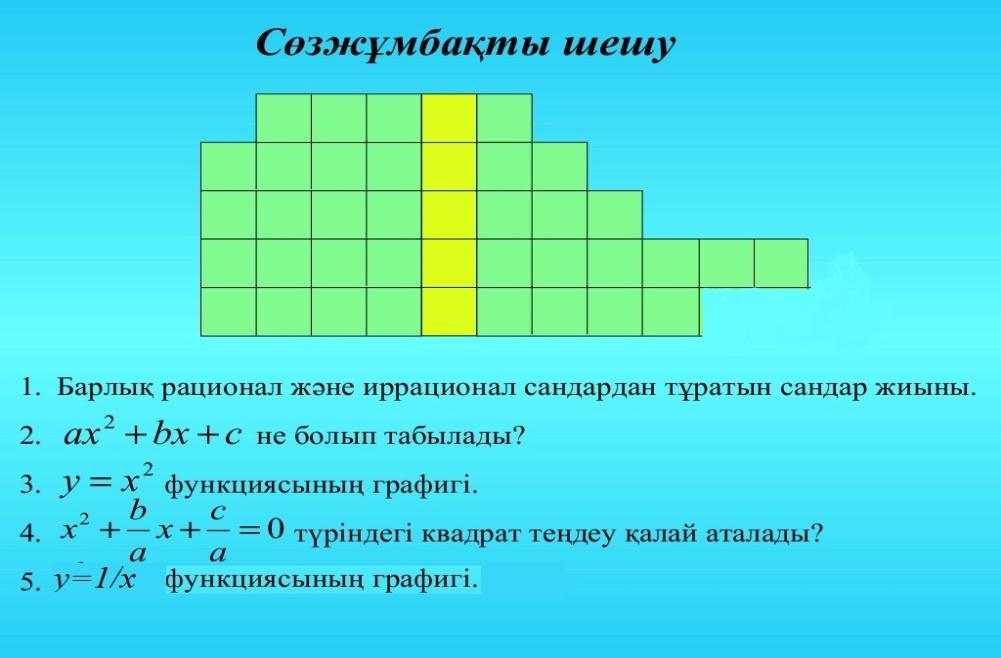 G:\-17-1024.jpg
